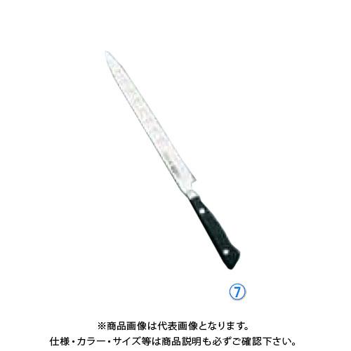 TKG 遠藤商事 グレステンTタイプ プロティソールナイフ 025TSK 25cm AGL13025 7-0297-0702