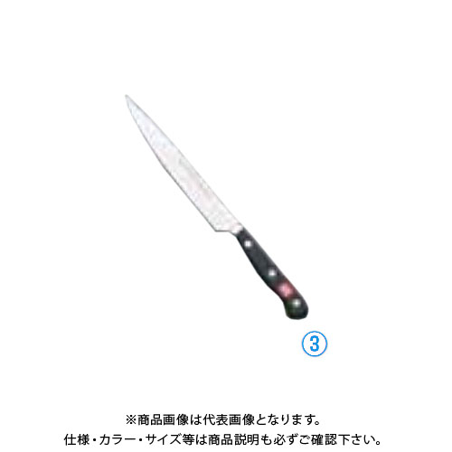 TKG 遠藤商事 スペシャルグレード スライサー 4522-18SG ADLH9018 7-0306-0303
