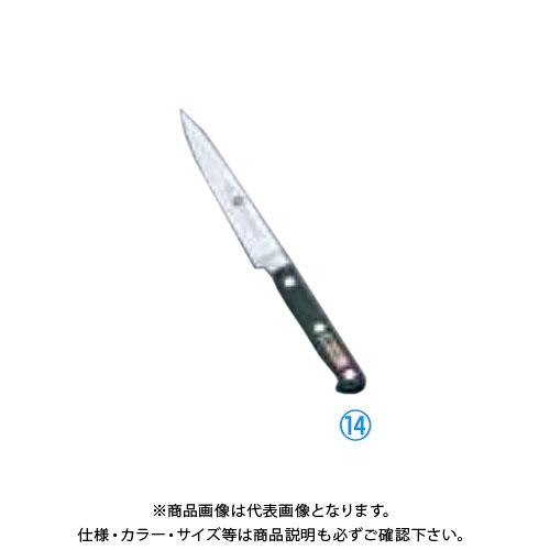 TKG 遠藤商事 ツヴィリング ペティーナイフ(ツバ付) 31020-101 AHV68100 6-0298-1402