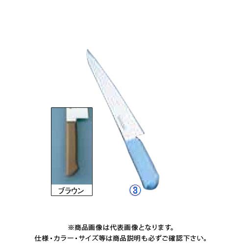 TKG 遠藤商事 マスターコック抗菌カラー庖丁 筋引 MCSK-270 ブラウン AMSE4276A 7-0320-0311