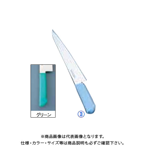 TKG 遠藤商事 マスターコック抗菌カラー庖丁 筋引 MCSK-300 グリーン AMSE4305A 6-0311-0315
