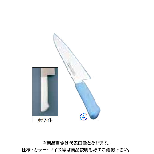 TKG 遠藤商事 マスターコック抗菌カラー庖丁 洋出刃 MCDK-180 ホワイト AMSE5181B 7-0320-0401