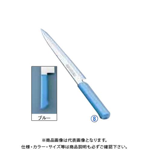 TKG 遠藤商事 マスターコック抗菌カラー庖丁 柳刃 MCYK-210 ブルー AMSF0214A 6-0311-0802