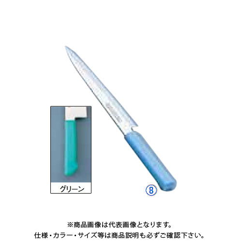 TKG 遠藤商事 マスターコック抗菌カラー庖丁 柳刃 MCYK-270 グリーン AMSF0275A 6-0311-0815