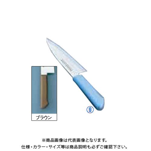 TKG 遠藤商事 マスターコック抗菌カラー庖丁 和風出刃 MCDK-165 ブラウン AMSF26A 7-0320-0904