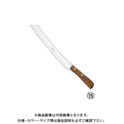 TKG 遠藤商事 ゾーリンゲン パンナイフ Nr.357 260mm APV01085 6-0313-1503
