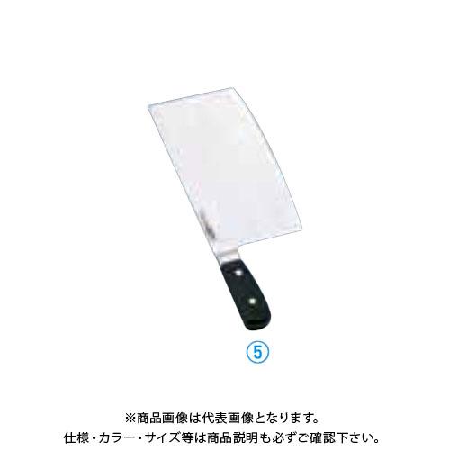 TKG 遠藤商事 グレステン 中華庖丁 622-25W AGL45 7-0321-0501