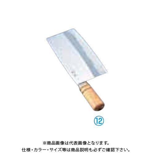 TKG遠藤商事杉本中華庖丁2号4002ASG126-0317-1201