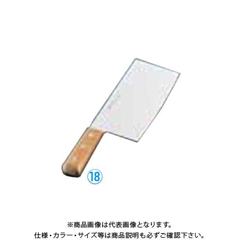 TKG 遠藤商事 ミソノ 中華庖丁 No.661 AMSA2 7-0321-1801