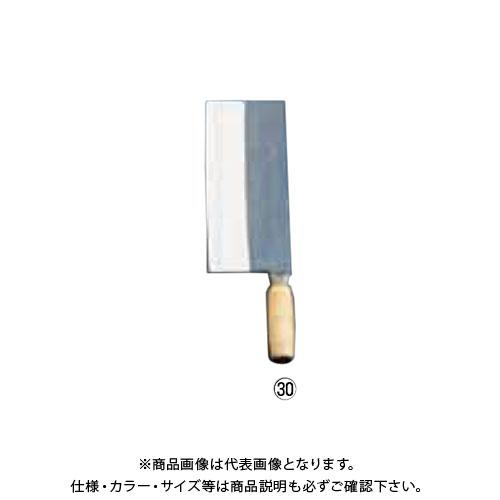 TKG 遠藤商事 スモールスライサー(桑刀2号) 陳枝記 中華庖丁 ASL13 7-0321-3001