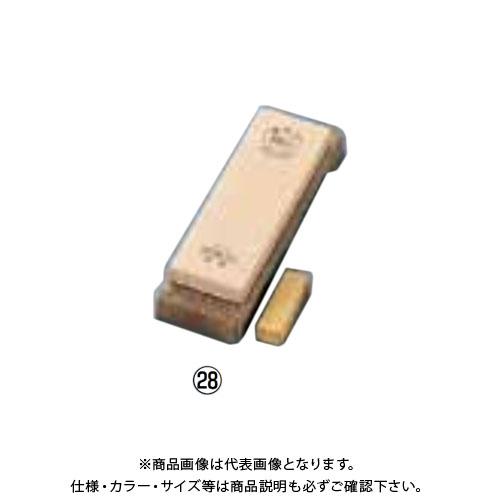 TKG 遠藤商事 キングゴールド 最終超仕上砥石 G-1型 (#8000) ATI69 7-0330-0201
