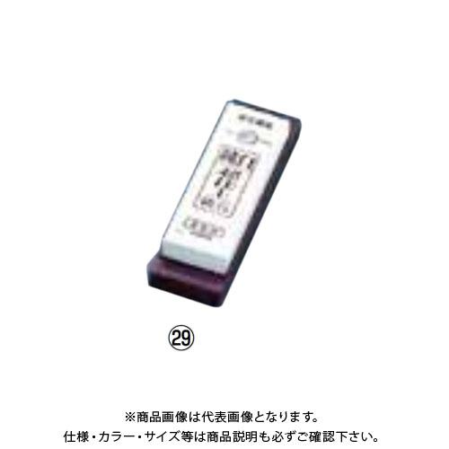 TKG 遠藤商事 超仕上純白砥石 台付(No.8000) IF-1001 ATI07 6-0321-2901