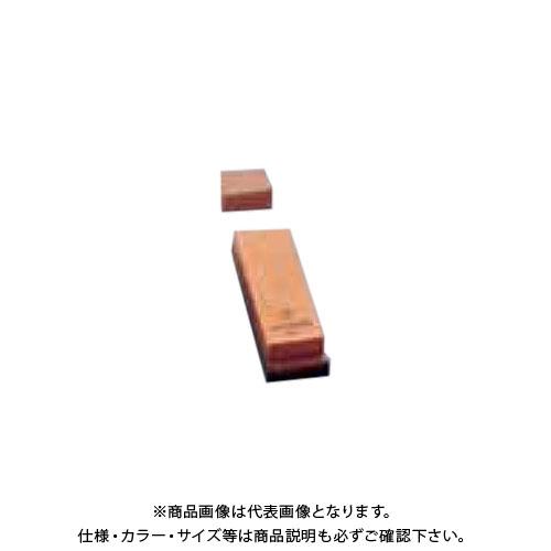 TKG 遠藤商事 超セラミックス砥石 台付(修正用砥石付) #800 中砥 SS-800 ATI42008 6-0322-2203