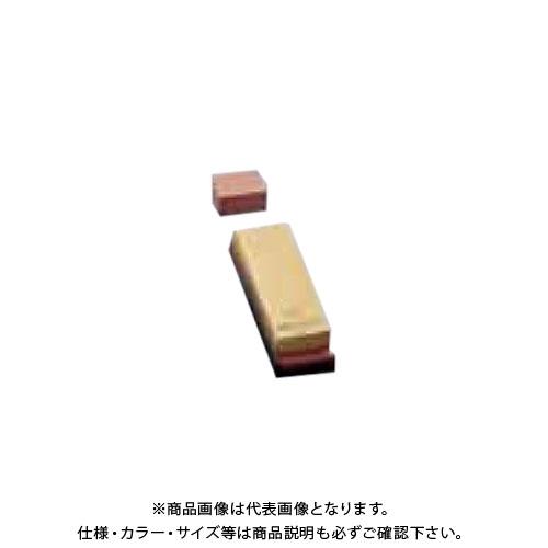 TKG 遠藤商事 超セラミックス砥石 台付(修正用砥石付) #2000仕上 SS-2000 ATI42020 7-0331-1505