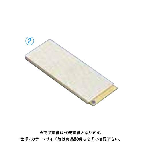 TKG 遠藤商事 デュオシャープ 両面ワイドタイプ W250CX-NB003838 ATI764 6-0323-0204