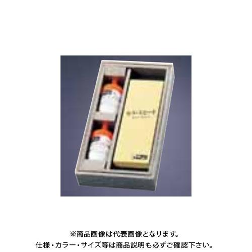 TKG 遠藤商事 セラ・スピード&スピードパウダー UH-4(超仕上) ASP13 7-0336-1101