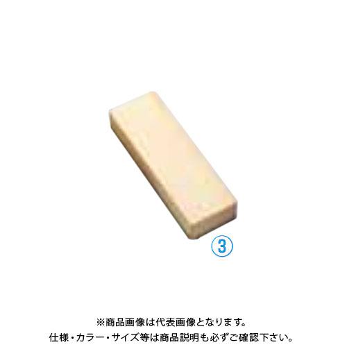 TKG 遠藤商事 酔心 イノックス専用中砥石 #1000 45100 ATIA401 7-0332-0901
