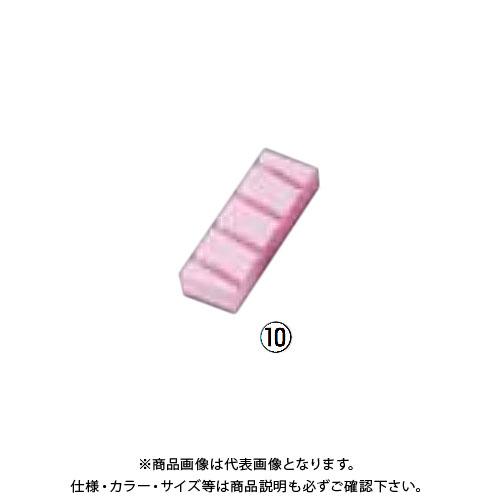 TKG 遠藤商事 面直し用砥石 水平君 #100 大 ATI841 7-0336-0201