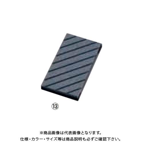 TKG 遠藤商事 溝入り面直し砥石 大 (簡易ゴム台付) IO-0001 ATI94 7-0336-0501