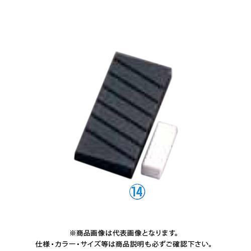 TKG 遠藤商事 砥石面修正用砥石 No.100 ATI57 6-0324-1401