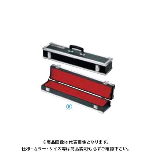 TKG 遠藤商事 グレステン庖丁ケース 小 仕切なし AHU20 7-0339-0701