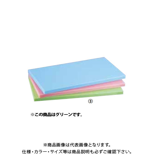 TKG 遠藤商事 トンボ抗菌カラーまな板 600×300×30mmグリーン AMN8035A 7-0343-0309