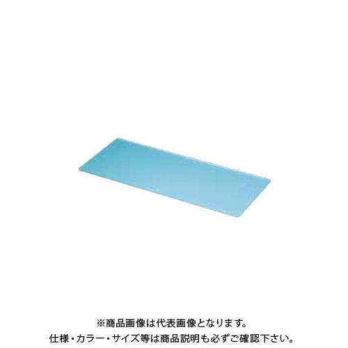 【運賃見積り】【直送品】TKG 遠藤商事 ニュータイプ衛生まな板(厚8mm・ブルー) 1号 AMN17001 6-0340-0403