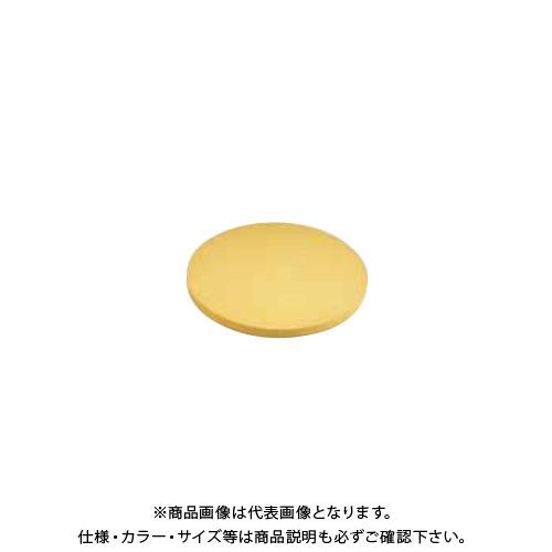 TKG 遠藤商事 ゴム中華まな板 AMN36 7-0354-0801