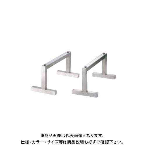 TKG 遠藤商事 18-8 まな板用脚(2ヶ1組) 40cm AMNF403 6-0347-0103