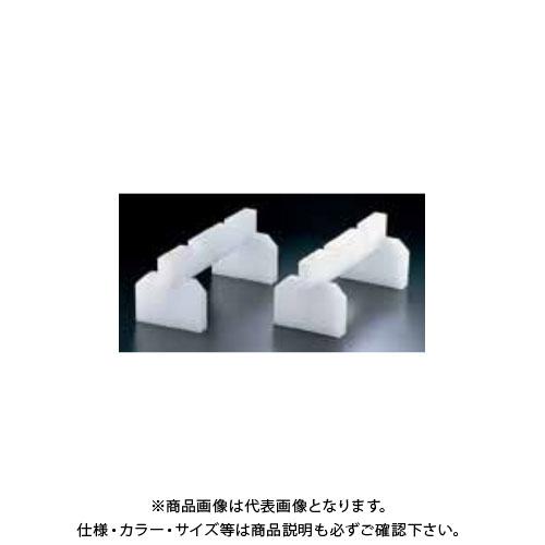 TKG 遠藤商事 プラスチック まな板用脚(スタンド兼用) 35cm AMNC801 6-0347-0401