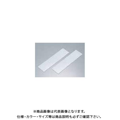 TKG 遠藤商事 まな板滑リ止用シリコンマット(2枚1組) 45cm AMN54045 6-0347-1103
