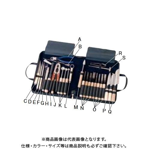 TKG 遠藤商事 関西型 野菜抜細工セット 特大 28点セット(新セット) BMK4501 6-0497-0401