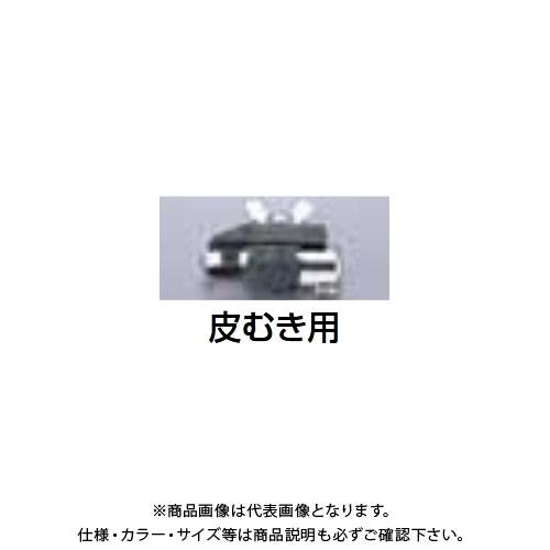 TKG 遠藤商事 マトファ アップルカッター 部品 皮むき用替刃 No.6102 CAT02012 7-0531-0403
