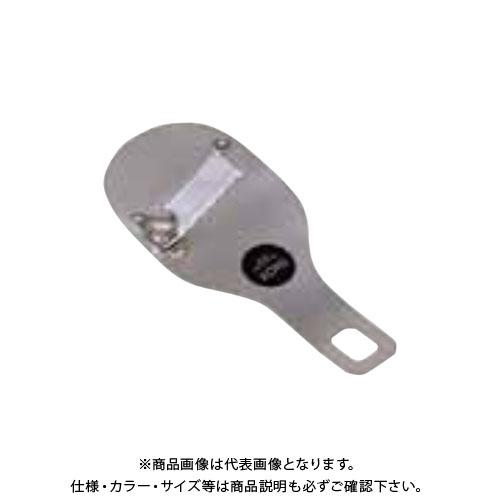 TKG 遠藤商事 マトファ トリフスライサー 44606(ステンレス製) BTL4601 7-0539-1901
