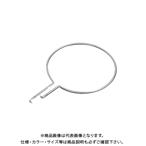 【受注生産品】浅野金属 ステンレス製玉枠標準型丸型8×420 (5本) AK8134