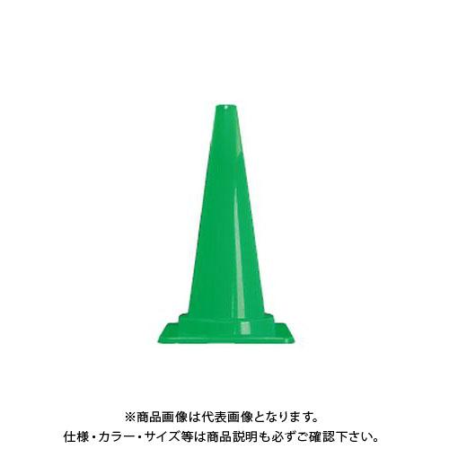 【直送品】安全興業 カットコーン 緑 (25入) CCCG