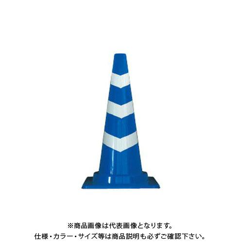 【直送品】安全興業 カットスコッチコーン 青白 (25入) CSCB