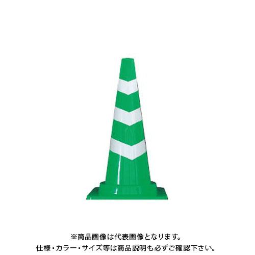 送料別途 直送品 安全興業 カットスコッチコーン CSCG 25入 実物 緑白 贈物