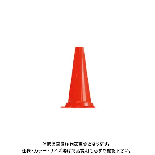 【直送品】安全興業 軽量ミニコーン 赤 (30入) KMCR-赤