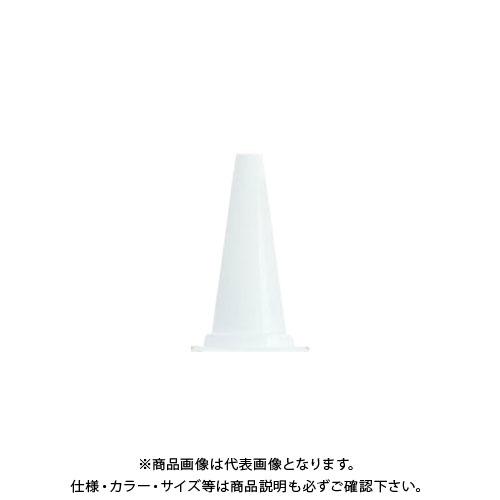 【直送品】安全興業 軽量ミニコーン 白 (30入) KMCW-白