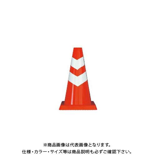 【直送品】安全興業 ミニスコッチコーン 赤白 (20入) SCR-450