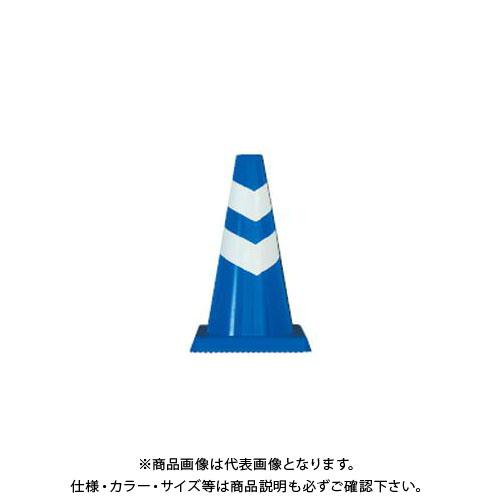 送料別途 直送品 格安店 安全興業 ミニスコッチコーン SCB-450 青白 20入 数量限定アウトレット最安価格