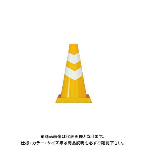 【直送品】安全興業 ミニスコッチコーン 黄白 (20入) SCY-450