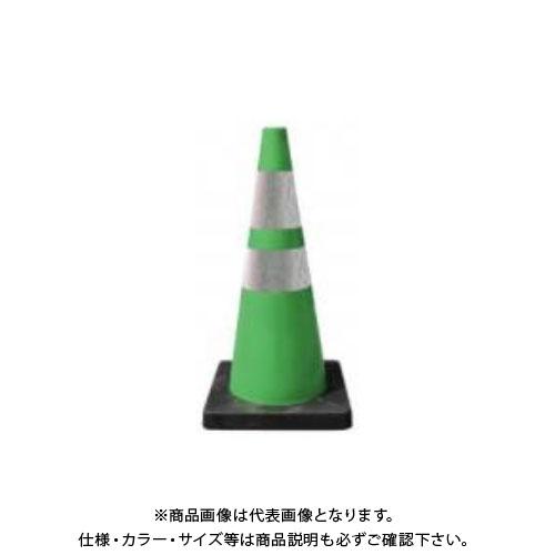 【直送品】安全興業 Dコーン 緑白(プリズム反射) (8入) DCGWP