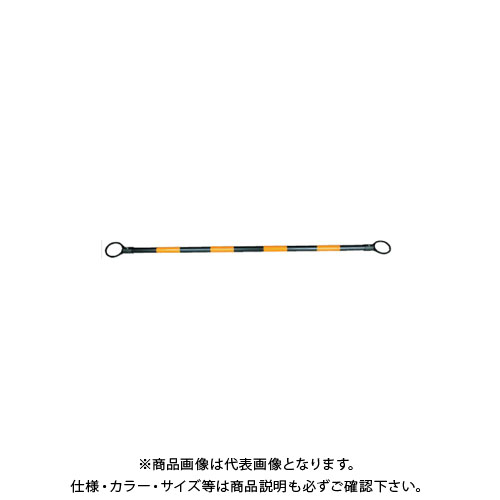 送料別途 直送品 安全興業 内祝い コーンバー 34×1.5M CB3415 40入 黄黒 現品