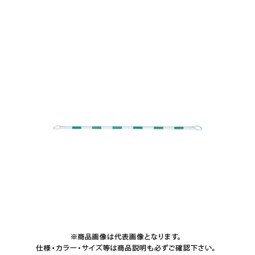 送料別途 直送品 安全興業 コーンバー 34×2.0M 40入 希望者のみラッピング無料 (人気激安) 緑白 CB3420GW