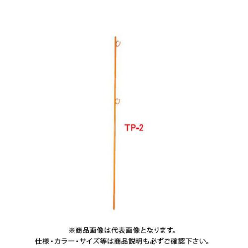 【直送品】安全興業 鉄ピン L1500 オレンジ (10入) TP-2