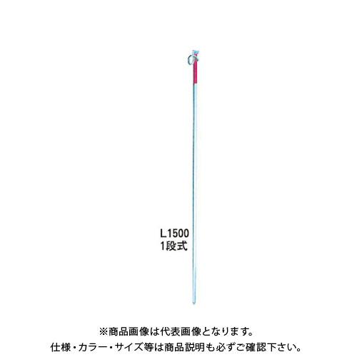 【直送品】安全興業 アルミロープスティック L1500 1段 (20入) ARS-1-L1500