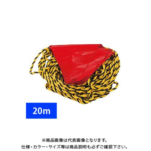 【直送品】安全興業 旗付ロープ 20M 赤 (5入) TRA-01