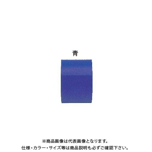 【運賃見積り】【直送品】安全興業 反射シート8 青 70mm×46M (1入) YT-8